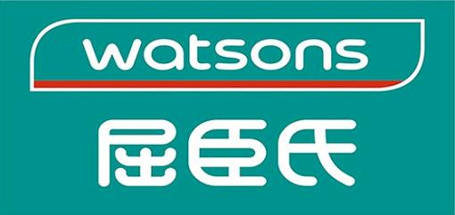 Watsons 屈臣氏香港